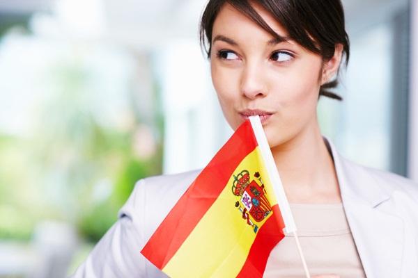 รูปสาวสเปน