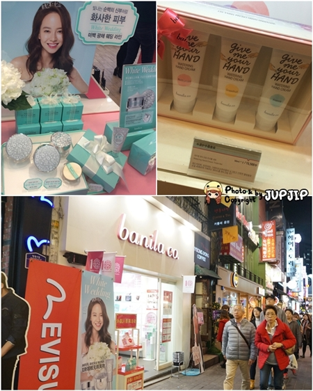 ไปเกาหลีซื้อครีมอะไรดี