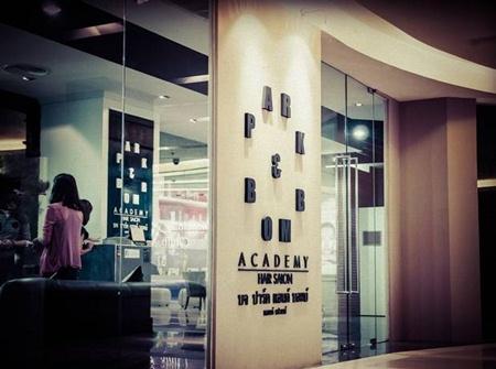 ร้านทำผมเกาหลี