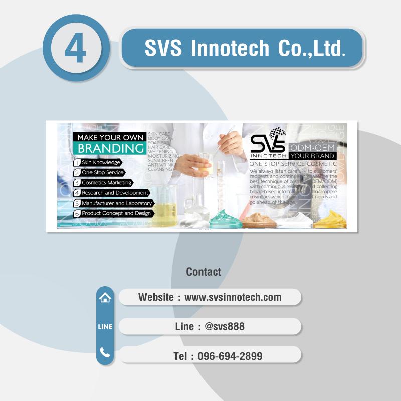 svs โรงงานรับผลิตอาหารเสริมที่ดีมากที่สุด ของไทย