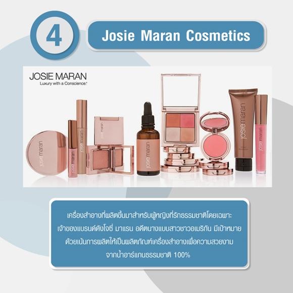 เครื่องสำอาง Josie Maran Cosmetics