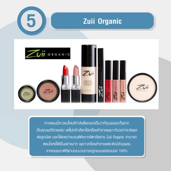 เครื่องสำอางยี่ห้อ Zuii Organic