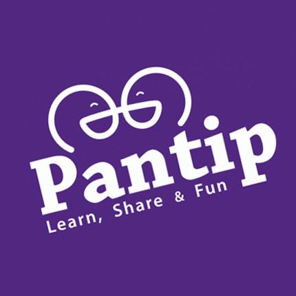 วิธีเลือกโรงงานผลิตครีม Pantip