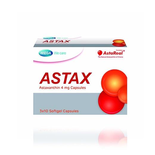 รีวิว Astaxanthin ที่ดีที่สุด