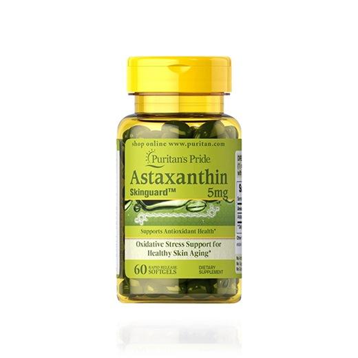 Astaxanthin ยี่ห้อไหนดี Pantip