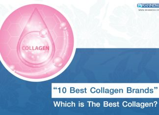 Best Collagen Brands